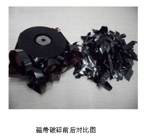 深圳磁带销毁_大量光盘销